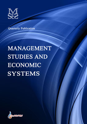 Management Studies and Economic Systems